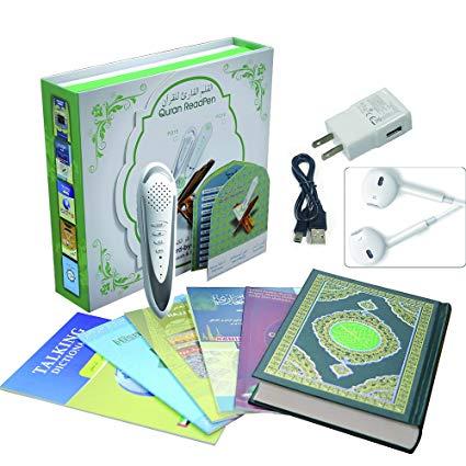 Pen Quran (16gb)/
