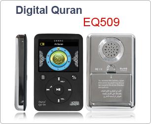 Digital Quran - EQ509/