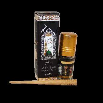 Al Asmad Surma - Black/