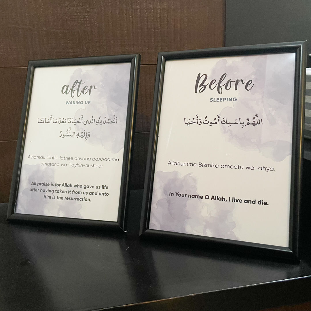 Islamic Dua Frames (Pair of Before Sleep and After Waking Up)/