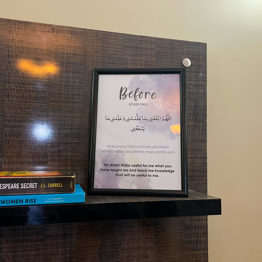 Islamic Dua Frames (Pair of Before and After Studying)/