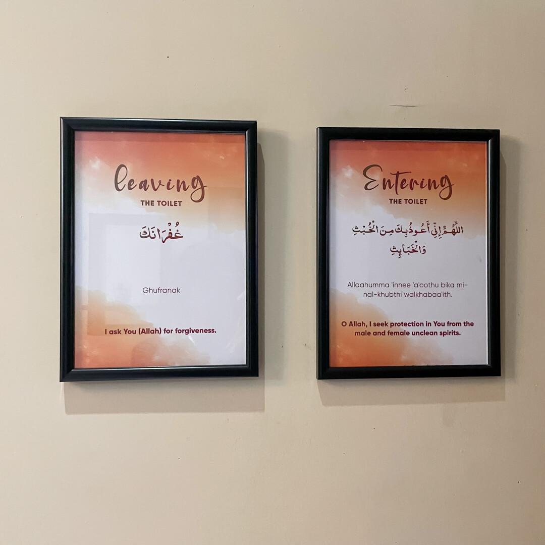 Islamic Dua Frames (Pair of Entering and Leaving Bathroom/Toilet)/