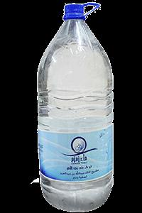 Zamzam Pure Water/