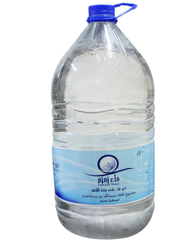 Zamzam Pure Water (Aab e Zam Zam)/