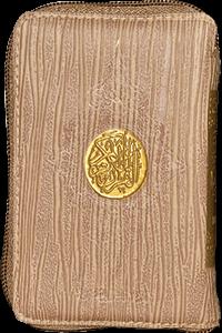 Al Quran Al Kareem (16 Lines) Pocket Size