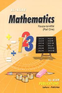 Mathematics Nursery