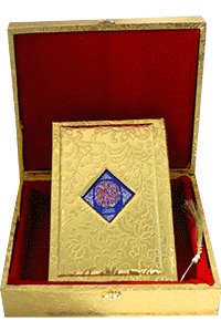 Al Quran Al Kareem (Golden Box)