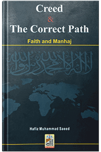 Creed And The Correct Path Faith And Manhaj