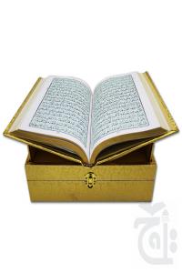 Holy Quran Art Paper (Golden Jahaiz Box)