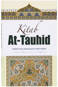 Kitab Al Toheed (English)