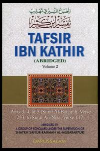 Tafsir Ibn Kathir - English (Ten Volume Set)