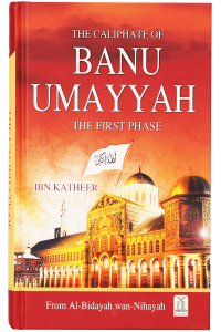 The Caliphate of Banu Umayyah (The First Phase)