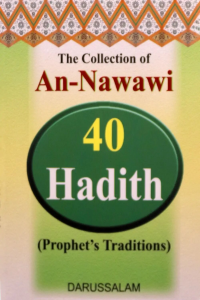 The Collection of An-Nawawi 40 Hadith (Prophet`s Traditions)