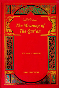 The Meaning of the Quran (6 Volume Set)
